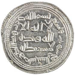 UMAYYAD: al-Walid I, 705-715, AR dirham (2.94g), Sijistan, AH93. AU