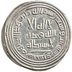 UMAYYAD: al-Walid I, 705-715, AR dirham (2.92g), Sarakhs, AH93. EF-AU