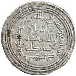 UMAYYAD: al-Walid I, 705-715, AR dirham (2.88g), al-Sus, AH94. VF-EF