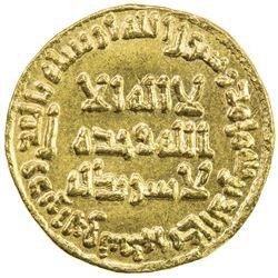 UMAYYAD: 'Umar, 717-720, AV dinar (4.26g), NM (Dimashq), AH101. UNC