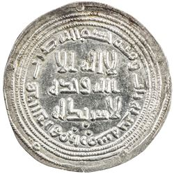 UMAYYAD: Yazid II, 720-724, AR dirham (2.93g), Arminiya, AH103. EF