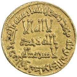UMAYYAD: Hisham, 724-743, AV dinar (4.26g), NM (Dimashq), AH108. EF