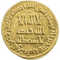 UMAYYAD: Hisham, 724-743, AV dinar (4.26g), NM (Dimashq), AH111. VF-EF
