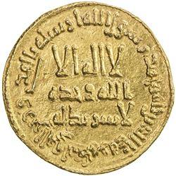 UMAYYAD: Hisham, 724-743, AV dinar (4.27g), NM (Dimashq), AH113. EF