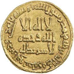 UMAYYAD: Hisham, 724-743, AV dinar (4.26g), NM (Dimashq), AH115. EF