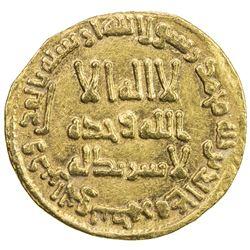 UMAYYAD: Hisham, 724-743, AV dinar (4.08g), NM (Dimashq), AH116. VF