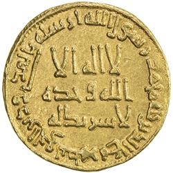 UMAYYAD: Hisham, 724-743, AV dinar (4.24g), NM (Dimashq), AH117. EF