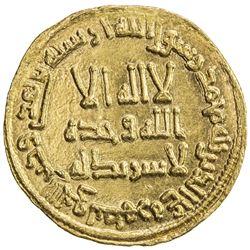 UMAYYAD: Hisham, 724-743, AV dinar (4.26g), NM (Dimashq), AH118. EF