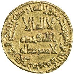 UMAYYAD: Hisham, 724-743, AV dinar (4.27g), NM (Dimashq), AH120. EF