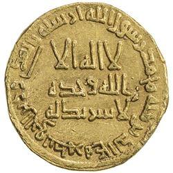 UMAYYAD: Hisham, 724-743, AV dinar (4.26g), NM (Dimashq), AH121. VF