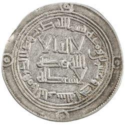 UMAYYAD: Hisham, 724-743, AR dirham (2.83g), al-Bab, AH121. VF