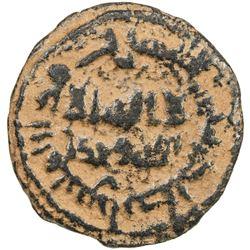 UMAYYAD: AE fals (3.10g), Antakiya (Antioch), ND (ca. 740s or 750s). VF