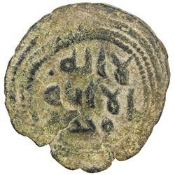 UMAYYAD: AE fals (3.14g), Baysan, ND (ca. 705-715). VF