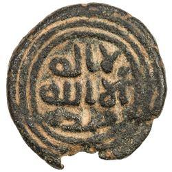 UMAYYAD: AE fals (4.23g), Jerash, ND (circa 710-720). VF