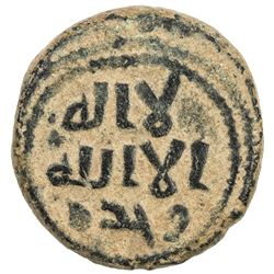 UMAYYAD: AE Fals (5.02g), Qurus, ND (ca. 705-715). VF