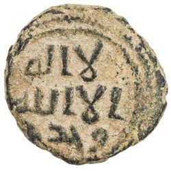 UMAYYAD: AE Fals (3.35g), Qurus, ND (ca. 705-715). VF