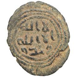UMAYYAD: ca. 705-715, AE fals (3.06g), Saffuriya, ND. VF