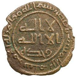 UMAYYAD: Salm b. al-Musayyib, governor, AE Fals (1.19g), Istakhr, ND. VF