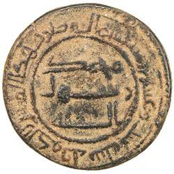 UMAYYAD: AE fals (3.08g), al-Kufa, AH126. VF