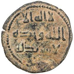 UMAYYAD: AE fals (2.45g), al-Rayy, AH121. VF