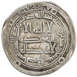 ABBASID REVOLUTION: Anonymous, AR dirham (2.84g), al-Kufa, AH128. VF