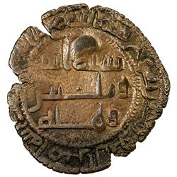 ABBASID REVOLUTION: 'Abd Allah [al-Saffah], as caliph, 749-754, AE fals (1.55g), Tawwaj, AH132. F-VF