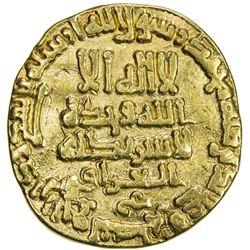 ABBASID: al-Ma'mun, 810-833, AV dinar (4.10g), NM, AH201. VF