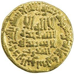 ABBASID: al-Ma'mun, 810-833, AV dinar (4.09g), Misr, AH203. F-VF