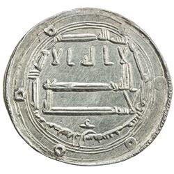 ABBASID: al-Ma'mun, 810-833, AR dirham (2.93g), Madinat Arran, AH216. EF