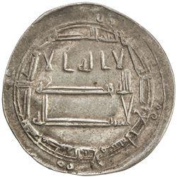 ABBASID: al-Ma'mun, 810-833, AR dirham (2.90g), Madinat al-Salam, AH204. VF-EF
