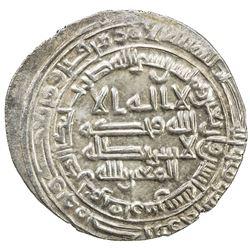 ABBASID: al-Mutawakkil, 847-861, AR dirham (2.95g), Fars, AH242. EF-AU