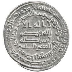 ABBASID: al-Mutawakkil, 847-861, AR dirham (2.95g), Fars, AH247. EF