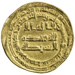 ABBASID: al-Mu'tazz, 866-869, AV dinar (4.24g), Marw, AH253. VF