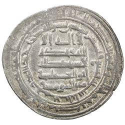 ABBASID: al-Muqtadir, 908-932, AR dirham (3.51g), Jannaba, AH299. EF