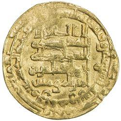 ABBASID: al-Muqtadir, 908-932, AV dinar (3.89g), Suq al-Ahwaz, AH312. VF