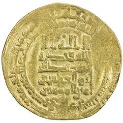 ABBASID: al-Muqtadir, 908-932, AV dinar (5.01g), Suq al-Ahwaz, AH316. F