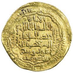 ABBASID: al-Musta'sim, 1242-1258, AV dinar (11.55g), Madinat al-Salam, AH641. VF