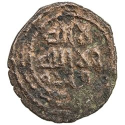 ABBASID: Anonymous, ca. 750-800, AE fals (2.58g), 'Asqalan, ND. VF