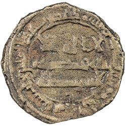 ABBASID: Musa b. 'Abd Allah, governor, AE fals (2.39g), Halab, AH239. VF
