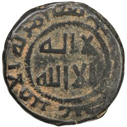 ABBASID: AE fals (2.27g), Khunasir, ND (late 8th century). VF