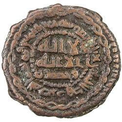 ABBASID: AE fals (2.79g), Jabal al-Fidda, AH155. VF-EF