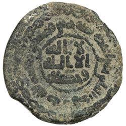ABBASID: AE fals (2.74g), Jabal al-Fidda, AH155. F