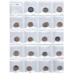 ABBASID: LOT of 25 copper fulus including 19 Abbasid and 6 others
