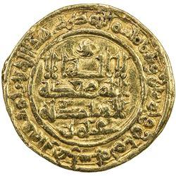 UMAYYAD OF SPAIN: al-Hakam II, 961-976, AV dinar (4.60g), Madinat al-Zahra, AH358. F-VF