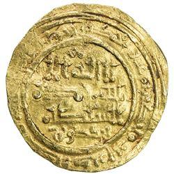 UMAYYAD OF SPAIN: Hisham III (al-Mu'tadd) (1027-1031/418-422 AH), AU dinar. VF