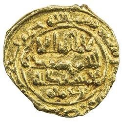 UMAYYAD OF SPAIN: Hisham III (al-Mu'tadd) (1027-1031/418-422 AH), AU fractional dinar. VF