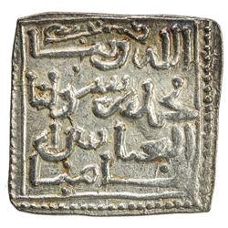 ALGARVE: Musa b. Muhammad, 1234-1262, AR square dirham (1.46g), NM, ND. AU