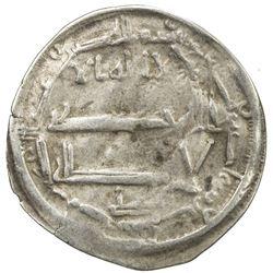 IDRISID: Idris II, 791-828, AR dirham (1.91g), Madinat Tilimsan, AH201. VF