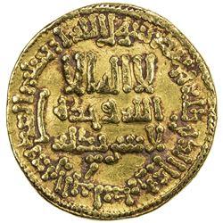 AGHLABID: Ziyadat Allah I, 816-837, AV dinar (4.23g), NM, AH202. VF