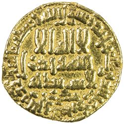 AGHLABID: Ziyadat Allah I, 816-837, AV dinar (4.21g), NM (as always), AH215. VF